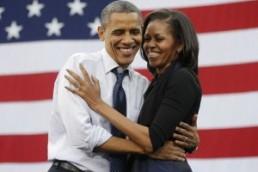 Барак и Мишель Обама отмечают Серебряную свадьбу